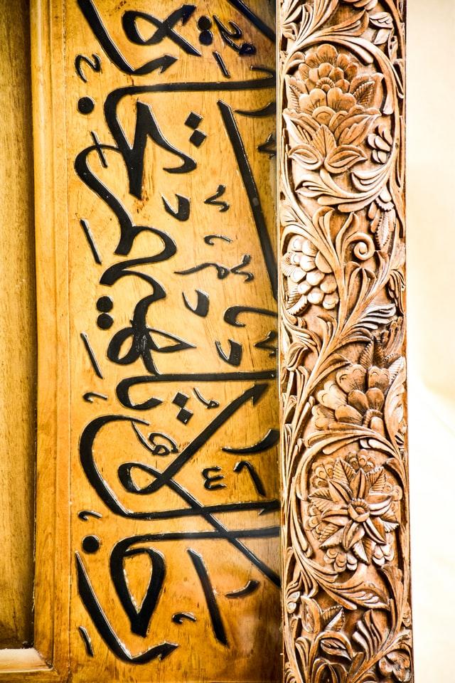 Download Template Kaligrafi Gratis